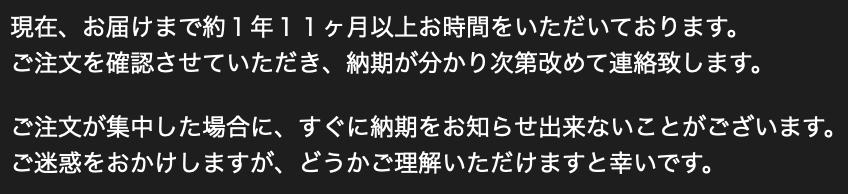 f:id:senaka45:20190730000202p:plain