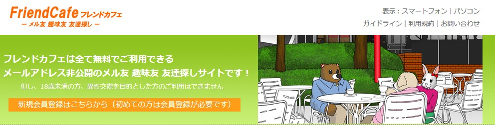 f:id:senanohosi:20160804121910j:plain