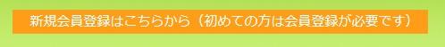 f:id:senanohosi:20160804121930j:plain