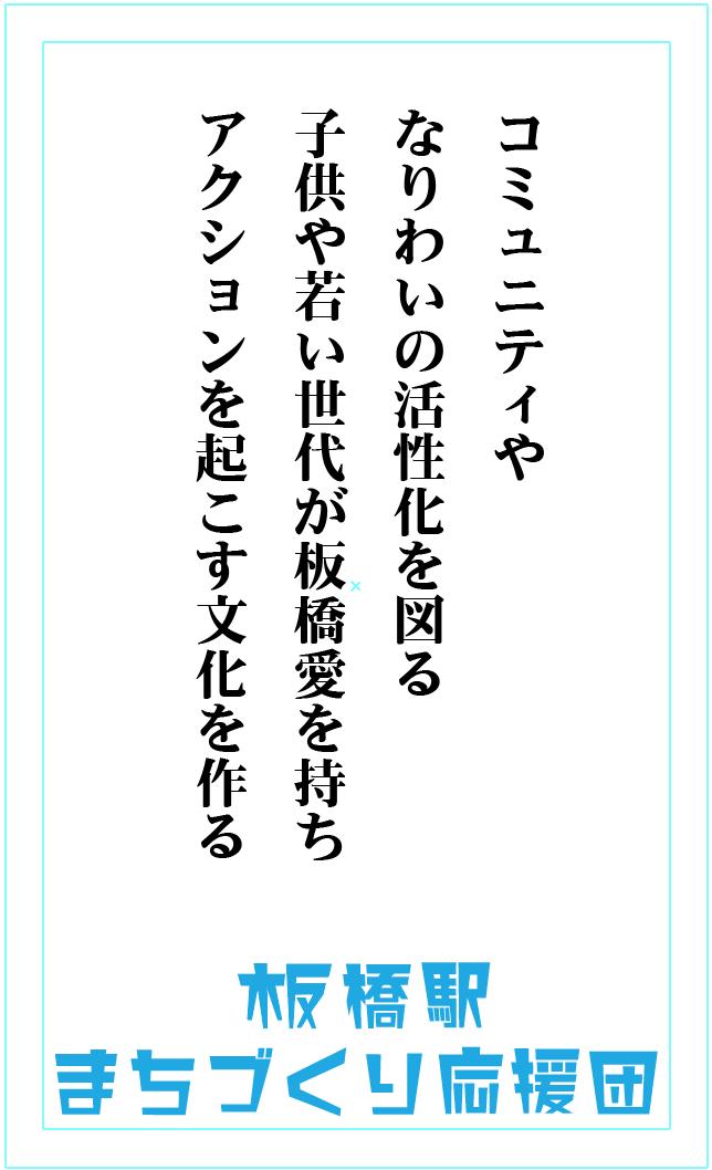 f:id:senberohoppy:20200505125507p:plain