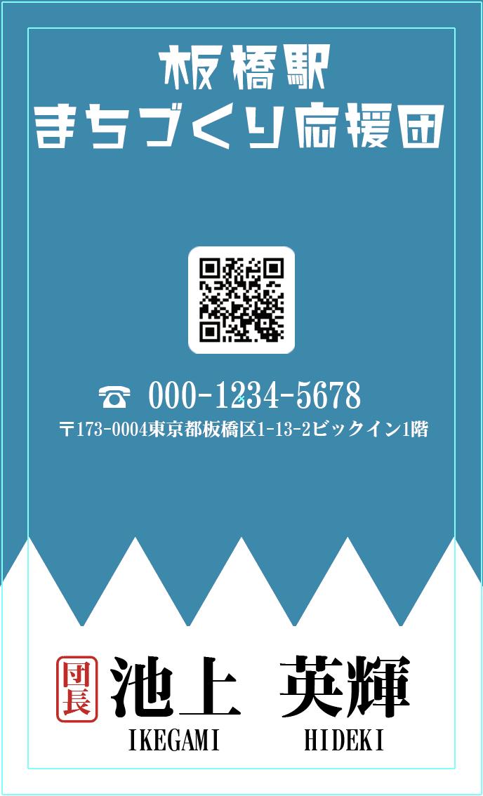 f:id:senberohoppy:20200505130708p:plain