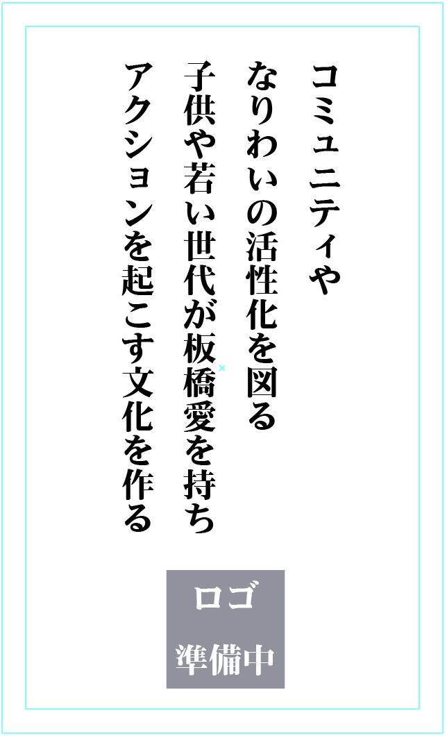 f:id:senberohoppy:20200505134107p:plain