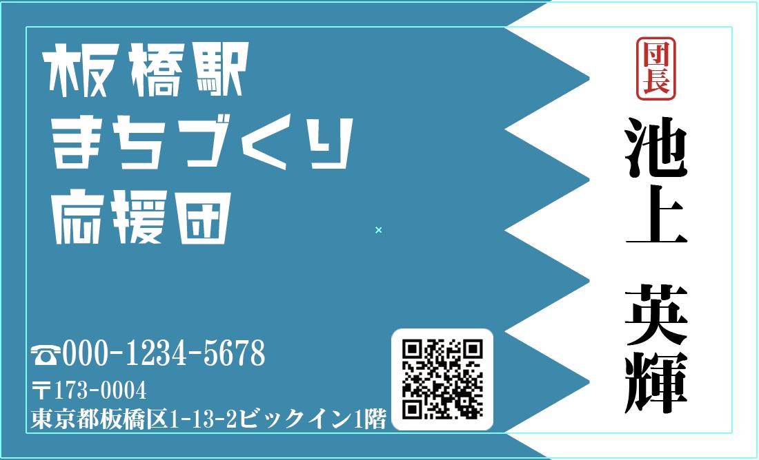 f:id:senberohoppy:20200505134525p:plain