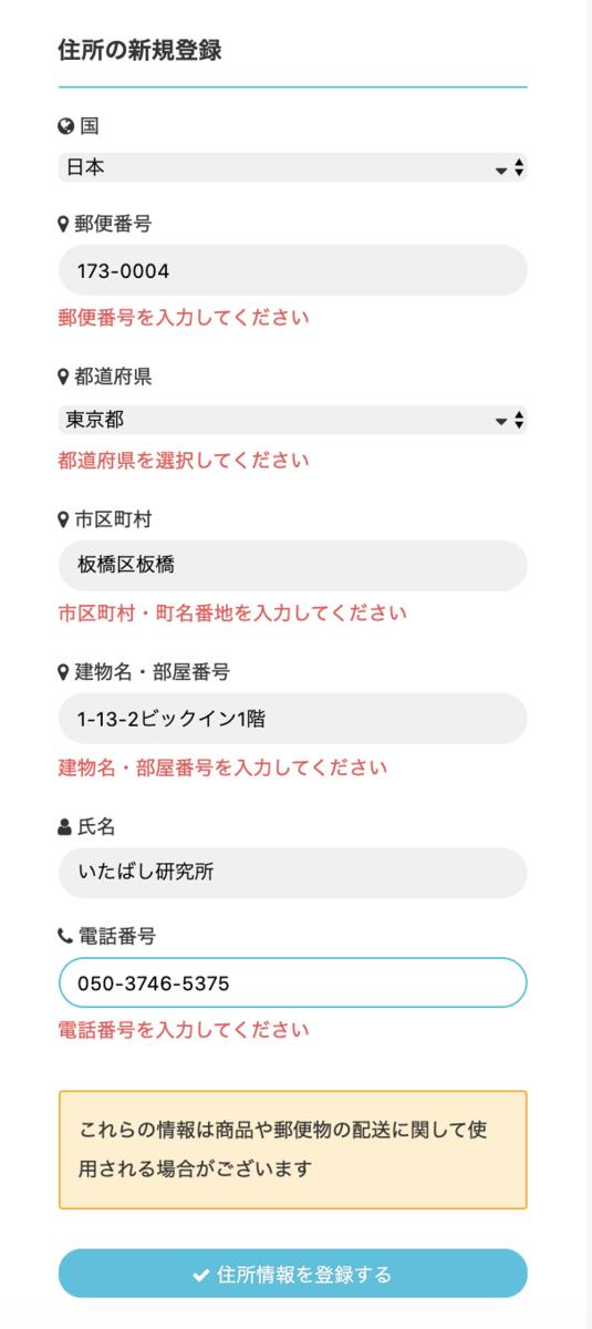 f:id:senberohoppy:20200528093056p:plain