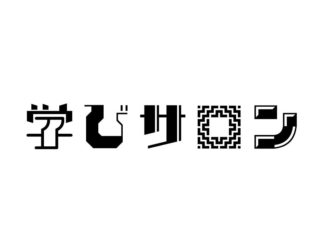 f:id:senberohoppy:20201201142204j:plain
