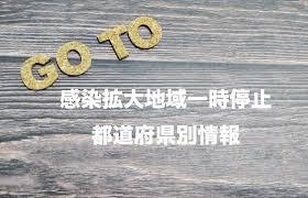f:id:senberohoppy:20201215130250j:plain