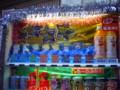 [仙台]プリン販売機