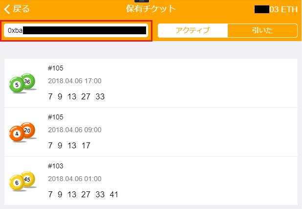 f:id:sencho0927:20180406012748p:plain