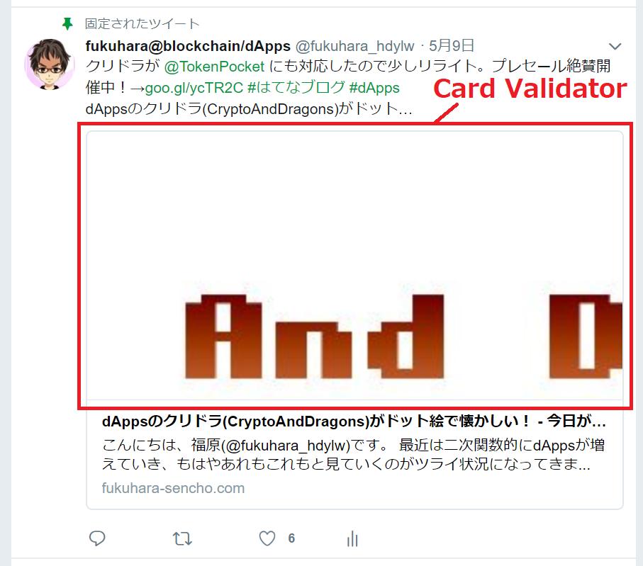f:id:sencho0927:20180511210928p:plain