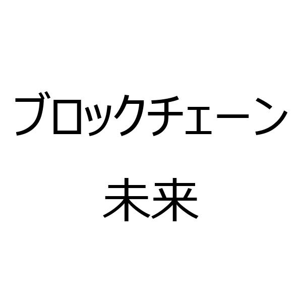 f:id:sencho0927:20180724015005p:plain