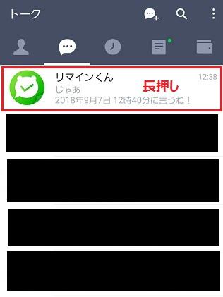 f:id:sencho0927:20180907131035j:plain