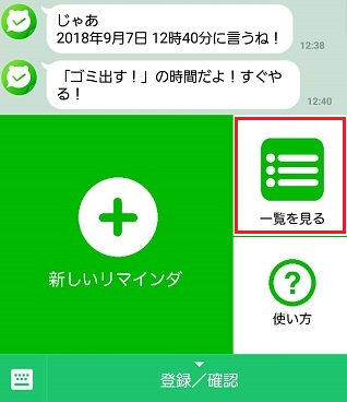 f:id:sencho0927:20180907131128j:plain