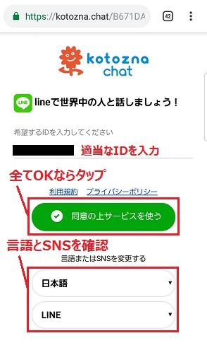 f:id:sencho0927:20180919033854j:plain