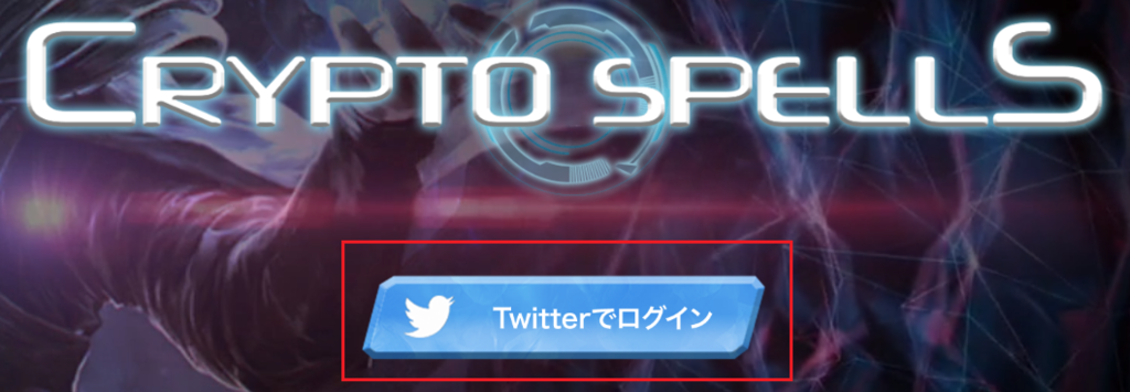 f:id:sencho0927:20181001200336p:plain