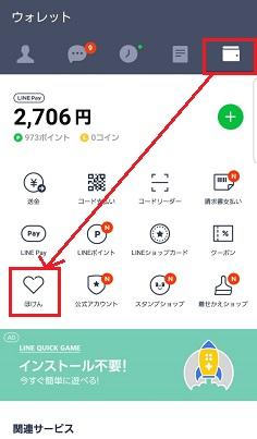 f:id:sencho0927:20181017024621j:plain