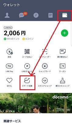 f:id:sencho0927:20181022010350j:plain