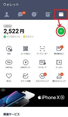 f:id:sencho0927:20181106013515j:plain