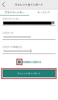f:id:sencho0927:20181115162052j:plain