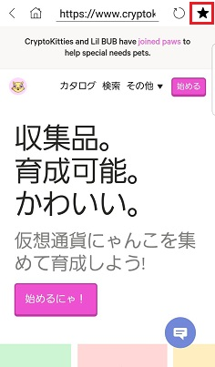 f:id:sencho0927:20181116001858j:plain