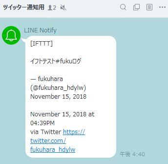 f:id:sencho0927:20181116003858j:plain