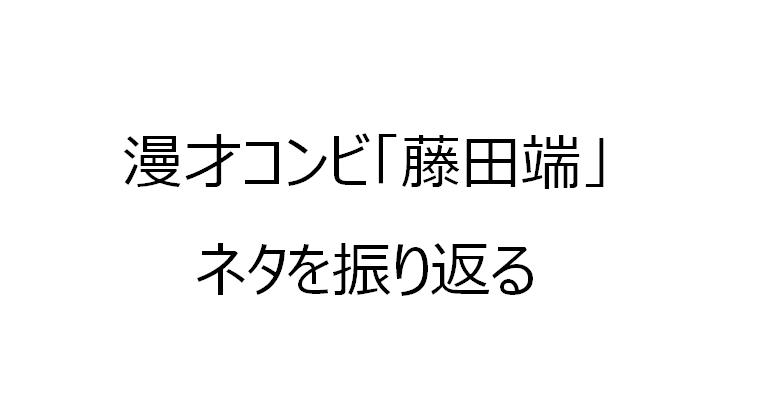 f:id:sencho0927:20181120110050p:plain