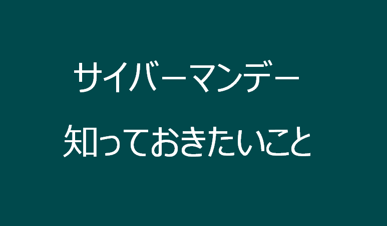 f:id:sencho0927:20181127114609p:plain