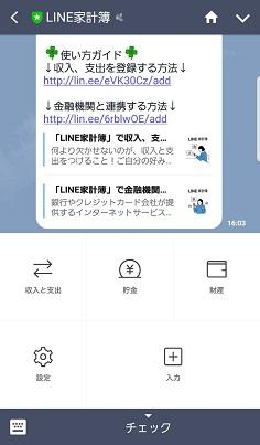 f:id:sencho0927:20181205130902j:plain