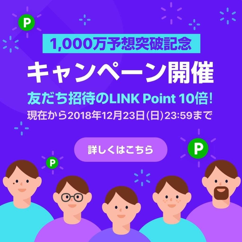 f:id:sencho0927:20181215192225j:plain