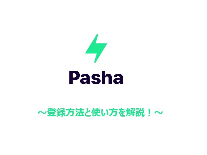 f:id:sencho0927:20181225173229j:plain