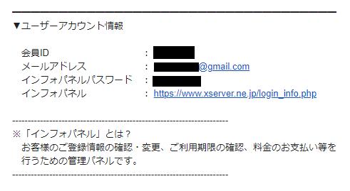 f:id:sencho0927:20190102061800p:plain