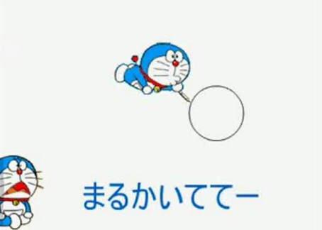 f:id:sencho0927:20190111154954j:plain