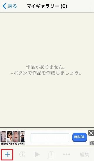 f:id:sencho0927:20190201170133j:plain