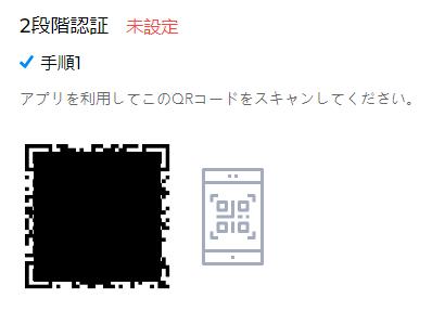 f:id:sencho0927:20190213174147p:plain