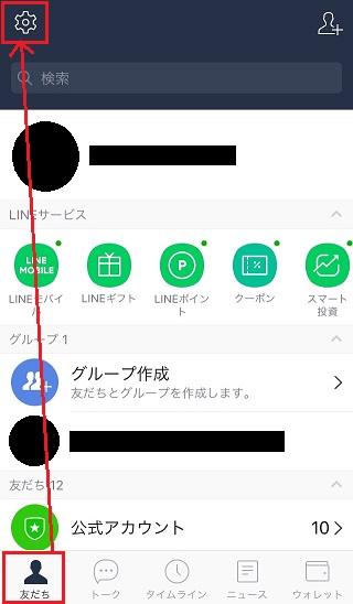 f:id:sencho0927:20190221172236j:plain
