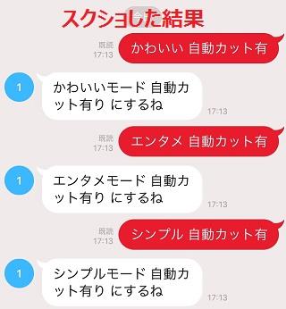 f:id:sencho0927:20190221172339j:plain