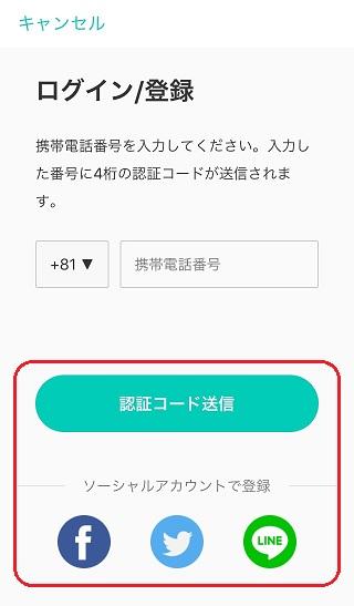 f:id:sencho0927:20190320101014j:plain