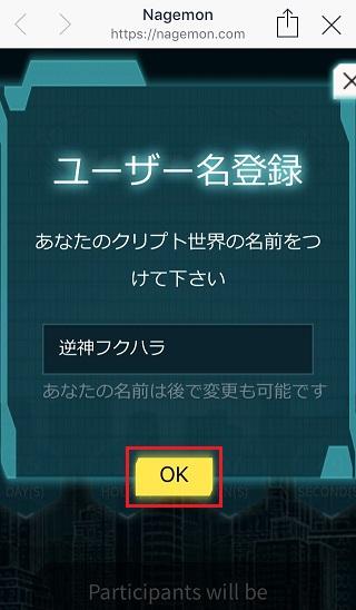 f:id:sencho0927:20190416155659j:plain