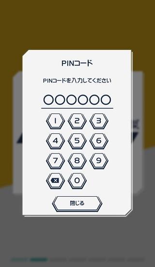 f:id:sencho0927:20190508151640j:plain