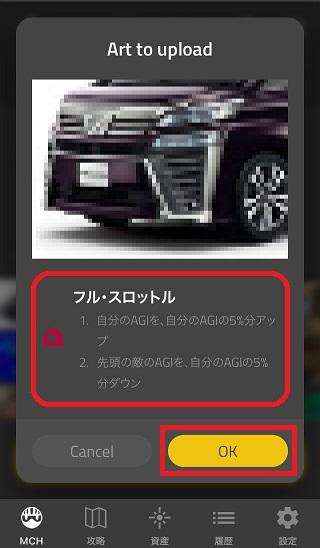 f:id:sencho0927:20190529130254j:plain