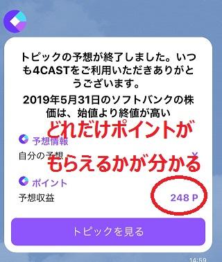 f:id:sencho0927:20190530192218j:plain