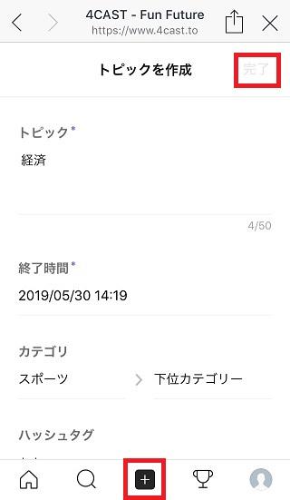 f:id:sencho0927:20190530192250j:plain