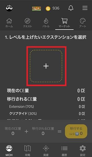 f:id:sencho0927:20190608231158j:plain