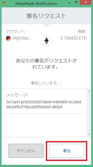 f:id:sencho0927:20190622111708j:plain