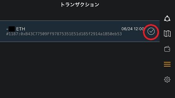 f:id:sencho0927:20190624160534j:plain
