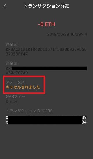 f:id:sencho0927:20190718165317j:plain