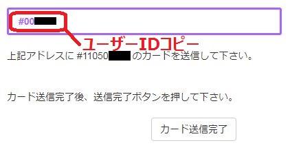 f:id:sencho0927:20190805121455j:plain