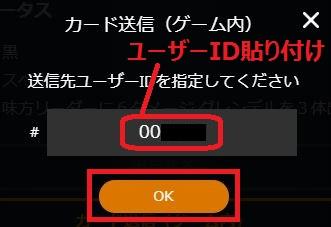 f:id:sencho0927:20190805121513j:plain