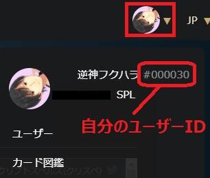f:id:sencho0927:20190805121646j:plain