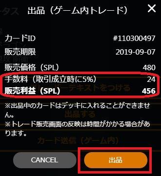 f:id:sencho0927:20190830161619j:plain
