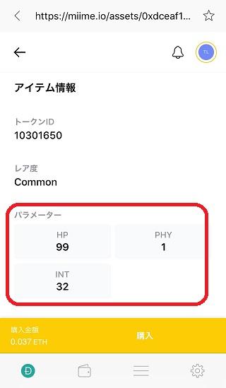 f:id:sencho0927:20190912152209j:plain